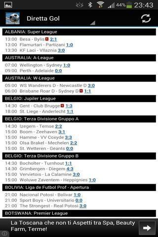 足球联赛截图(1)