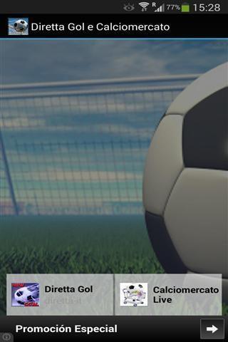 足球联赛截图(5)