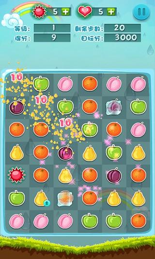 可爱水果连线截图(4)