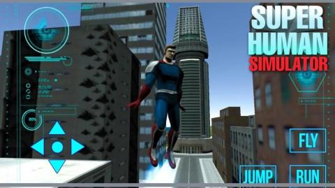 Super Human Simulator截图(1)
