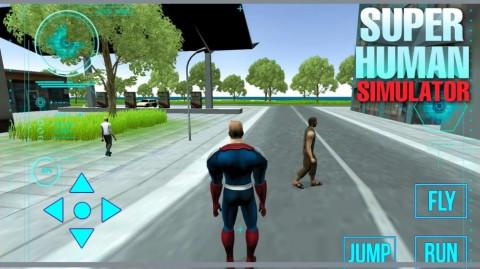 Super Human Simulator截图(2)