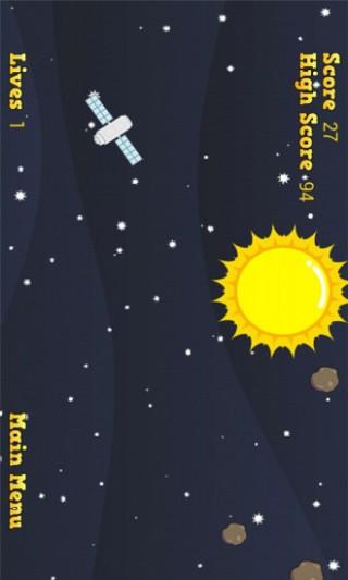 星际穿越之探索器截图(1)