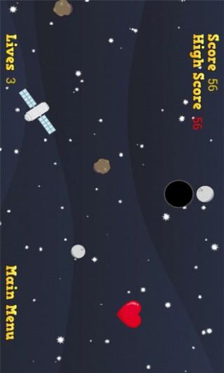 星际穿越之探索器截图(2)