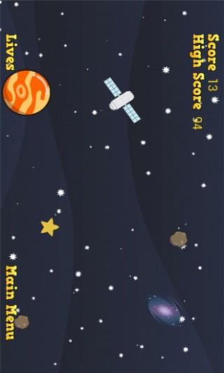星际穿越之探索器截图(3)