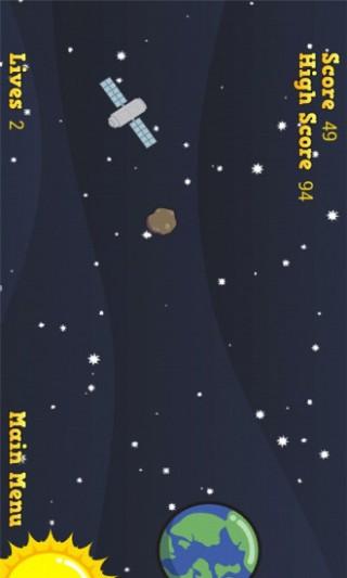 星际穿越之探索器截图(4)
