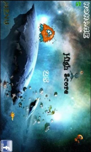星际穿越之怪兽截图(2)