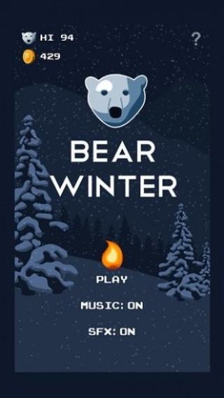 多熊之冬:Bear Winter截图(3)