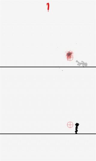 打死小黑人截图(2)