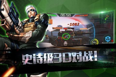 王牌坦克截图(4)