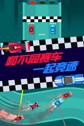 全民赛车计划截图(5)