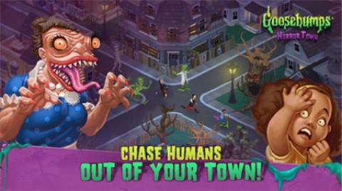 怪物城市建设者截图(4)