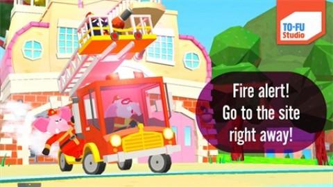 火灾消防员截图(3)