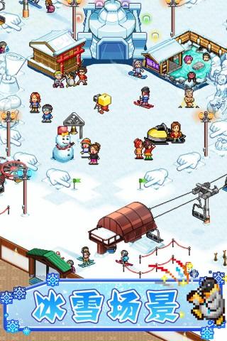 闪耀滑雪场物语截图(3)