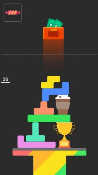 超级堆方块截图(1)