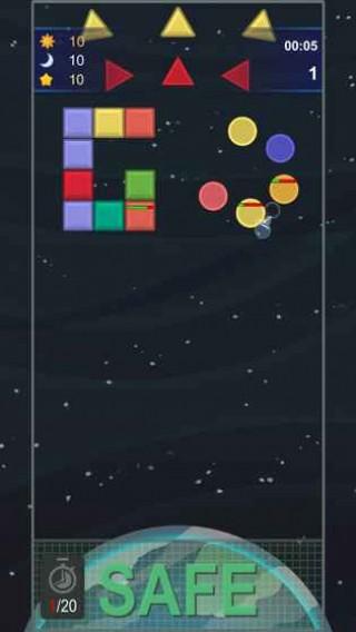 弹珠救地球截图(2)