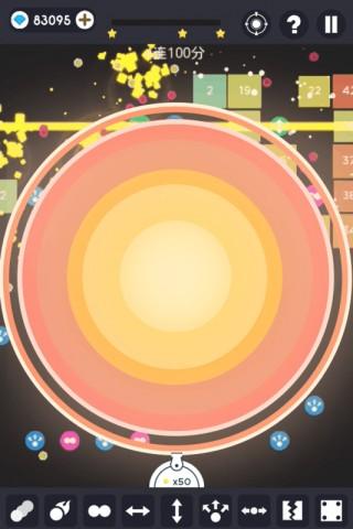 幻影弹球截图(1)