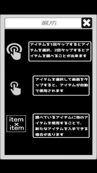 逃脱游戏 复古房间之谜截图(3)