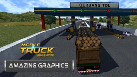 移动卡车模拟器截图(2)