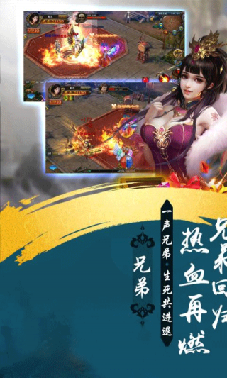 主宰传奇-热血狂刃截图(5)