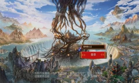 魔龙与骑士截图(4)