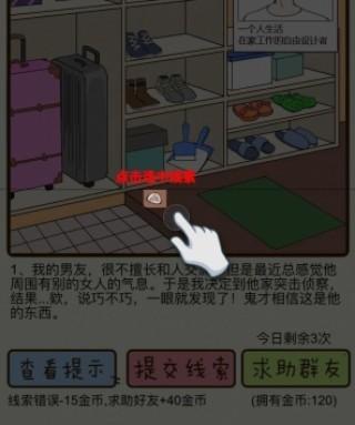 微信再见吧渣男截图(4)