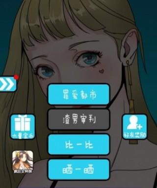 微信再见吧渣男截图(2)