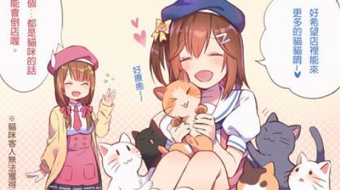 猫咪咖啡厅2截图(1)