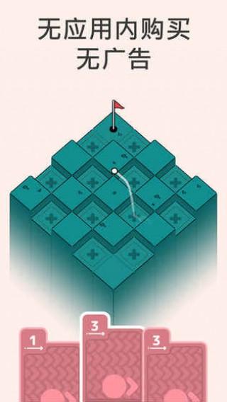高爾夫之巔截圖(2)