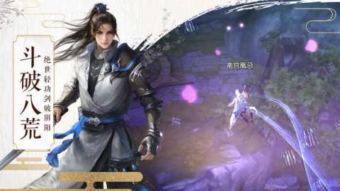 阴阳剑截图(2)