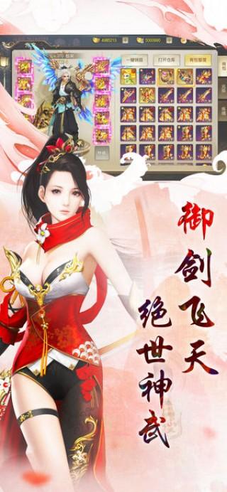 九重幻仙截图(5)