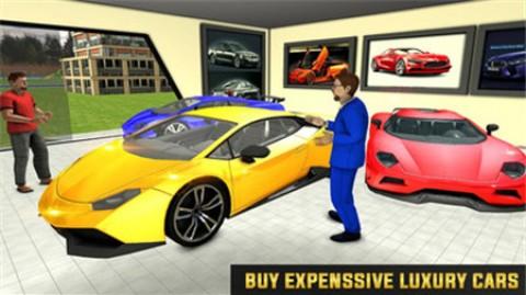 亿万富翁的日常截图(3)