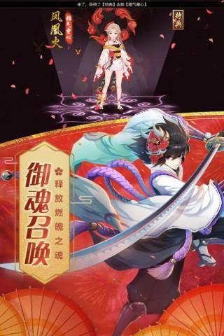 忍者大乱斗安卓版截图(4)
