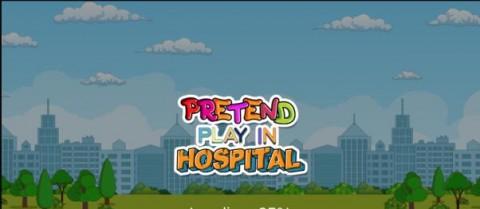 假装在医院玩截图(3)