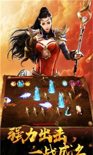 屠龙之剑截图(1)
