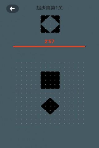 叠叠消截图(3)