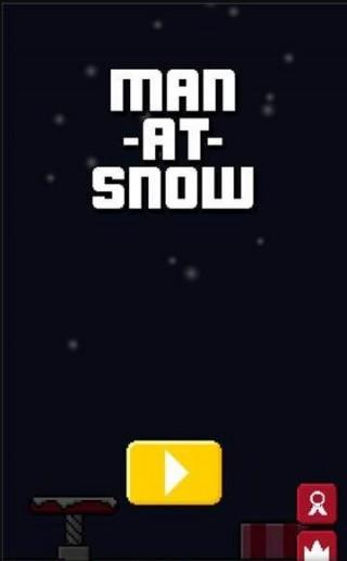 像素小雪人截图(2)