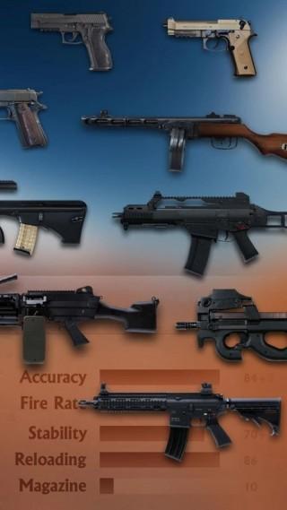 峡谷射击手2截图(2)