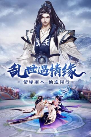 凤舞江湖截图(2)