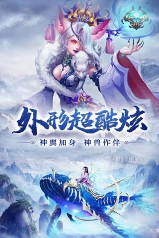 凤舞江湖截图(1)