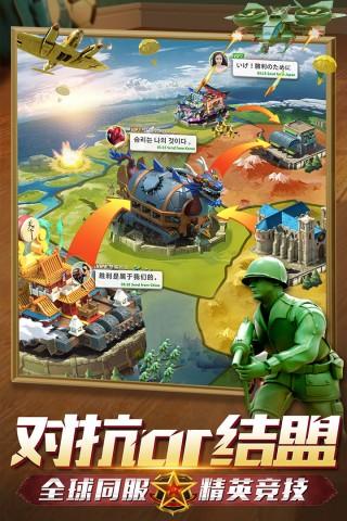 兵人大战截图(2)