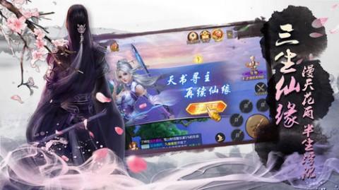封仙青云紀元截圖(2)