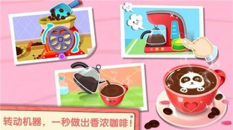 貓語咖啡截圖(1)