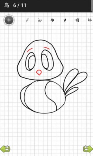 熊熊乐园学画画截图(2)