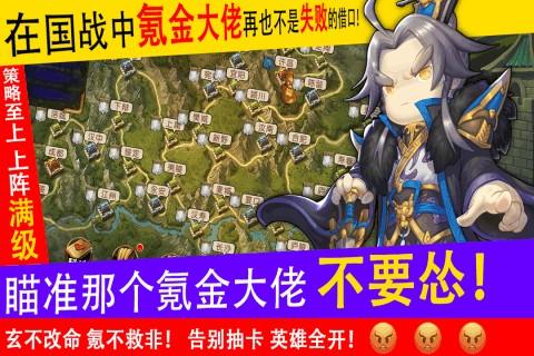 少年君王传安卓版截图(3)