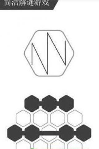 阿基米德多面體截圖(1)