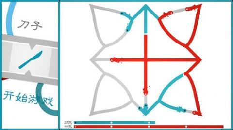 流动的线截图(3)