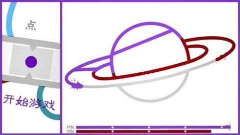 流动的线截图(2)