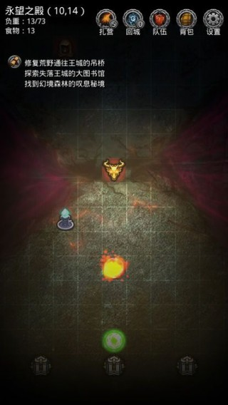 地下城与魔法门截图(2)