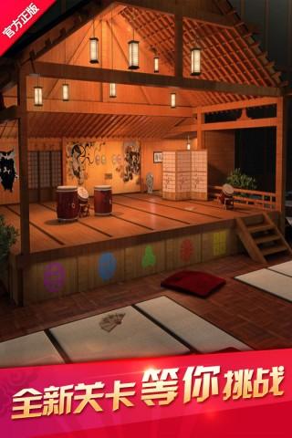 密室逃脱12神庙之旅百度版截图(3)