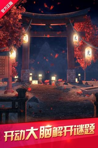 密室逃脱12神庙之旅百度版截图(1)